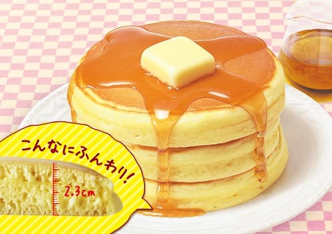 ケーキ スワップ パン 【完全ガイド】パンケーキスワップのやり方・始め方!PancakeSwapは稼げる?